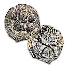 The Nabatean Bronze Prutah Biblical Coin